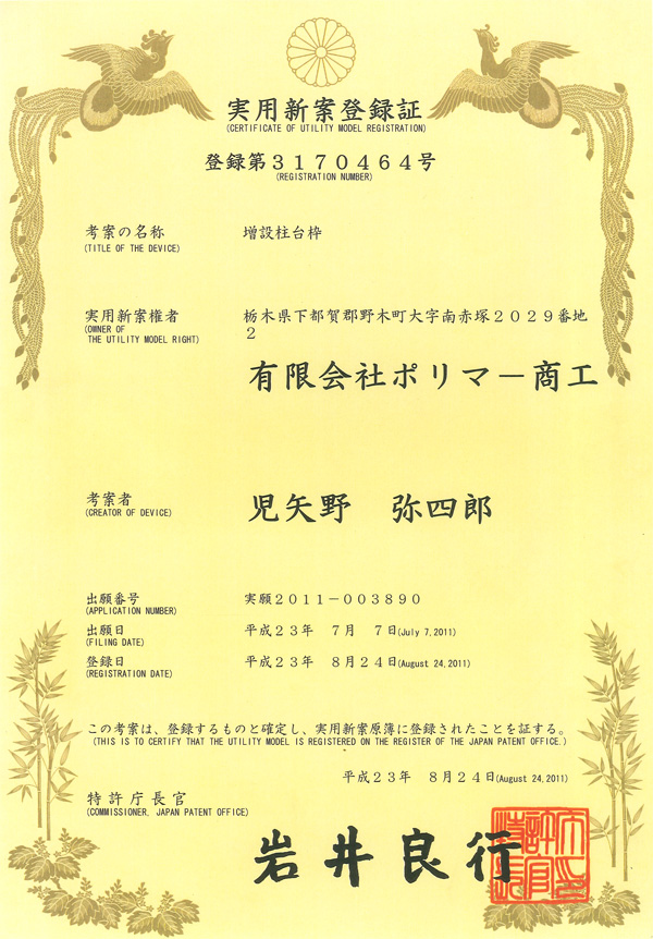 証書_600